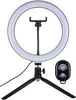 Кольцевая лампа Ring Fill Light F532 26 см черный