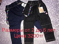 Джинсы для мальчиков, темно-синий/черный, 2-6 лет