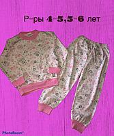 Пижама для девочек, размеры 4-5, 5-6 лет