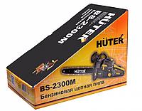 Бензопила BS-2300М (Huter, Германия)