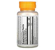 Solaray, L-лизин и монолаурин, в соотношении 1:1, 60 вегетарианских капсул, фото 2