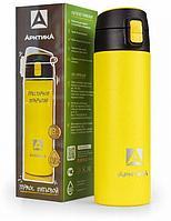 Термос питьевой вакуумный, бытовой, тм Арктика, 500 мл, арт. 705-500 желтый