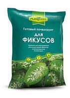 Грунт PlanTerra для фикусов 2,5 литра