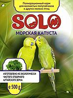 Жорик(SOLO) корм для попугаев 500 гр морской капустой