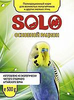 Жорик(SOLO) корм для попугаев 500 гр основной рацион