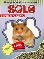 Жорик(SOLO) корм для хомяков морская капуста 500 гр