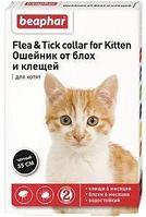 Ошейник от блох БЕАФАР для котят 35 см