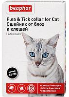 Ошейник от блох БЕАФАР для кошек