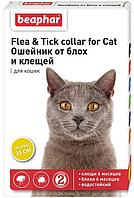Ошейник от блох БЕАФАР для кошек желтый