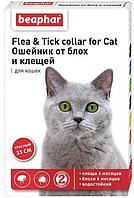 Ошейник от блох БЕАФАР для кошек красный