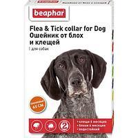 Ошейник от блох БЕАФАР для собак 65 см оранжевый