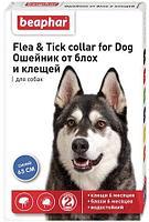 Ошейник от блох БЕАФАР для собак 65 см синий