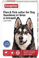 Ошейник от блох БЕАФАР для собак 65 см фиолетовый