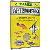 Корм для рыб АКВА Меню Артемия-Ю ( уп 45шт )