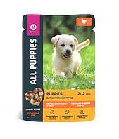 All Puppies консерва для щенков тефтельки с индейкой 85 гр