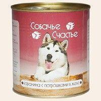 Собачье счастье консервы для собак 410 гр баранина, потрошки в желе