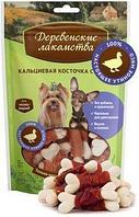 Лакомства Деревенские для собак кальциевая косточка с уткой для мини пород
