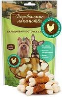 Лакомства Деревенские для собак кальциевая косточка с курицей для мини пород