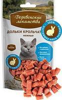 Лакомства Деревенские для кошек дольки крольчатины нежные 45 г