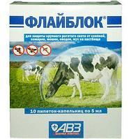 Флайблок для животных 10 пипеток по 5 мл
