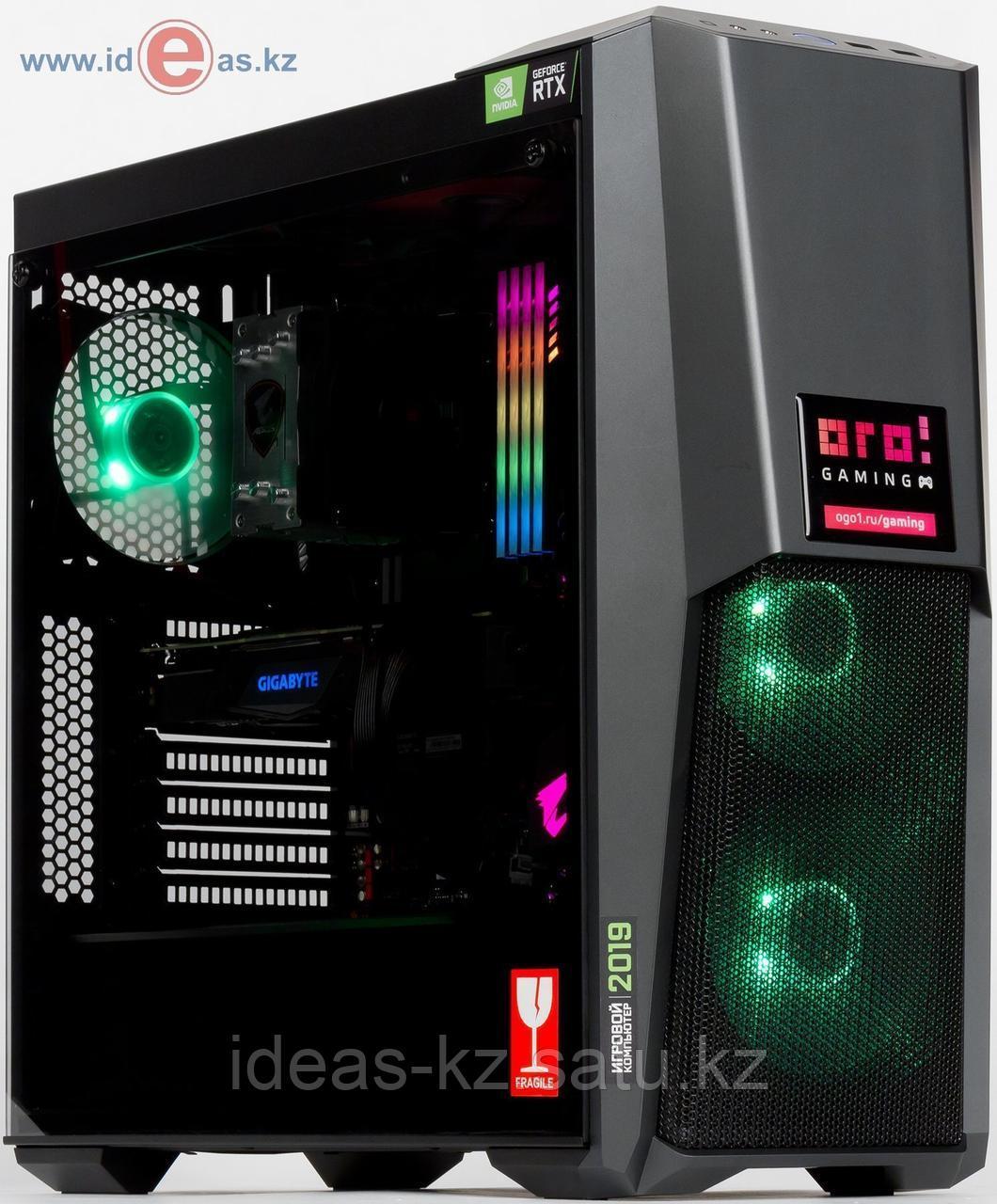 Игровой компьютер Gamer-41, Intel Core i5 9400F / Biostar B365MHC/ DDR4 16GB 2666 (8*2)/  SSD NVME 256GB/ HDD