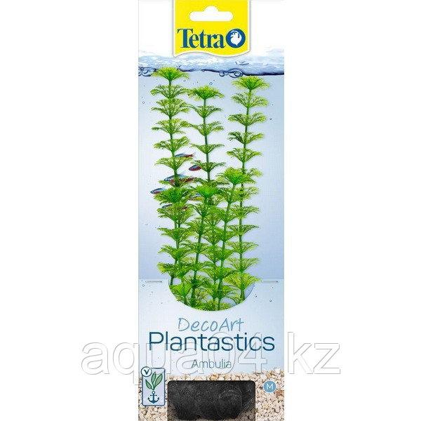 Tetra DecoArt Plantastics Ambulia M/23см
