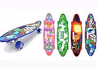 Скейт Пенни борд (Penny Board) с ручкой, светящиеся колеса