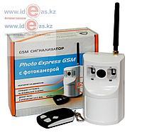 """GSM-сигнализатор """" PHOTO EXPRESS GSM"""" Прибор для оповещения о проникновении в охраняемую зону"""