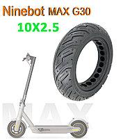 Покрышка/Литая бескамерная 10x2.50 для Ninebot G30 Max