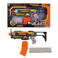 Игрушечное оружие Бластер со стрелами/игрушка автомат-пистолет