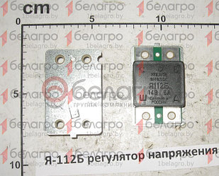 Я-112Б Регулятор МТЗ напряжения генератора (772.3702), РФ