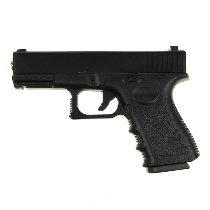 Пистолет пружинный Galaxy Glock 23 G.15