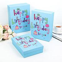 """Набор коробок 3 в 1 """"День Рождения"""", голубой, 29 х 21 х 9 - 26 х 18 х 6 см"""