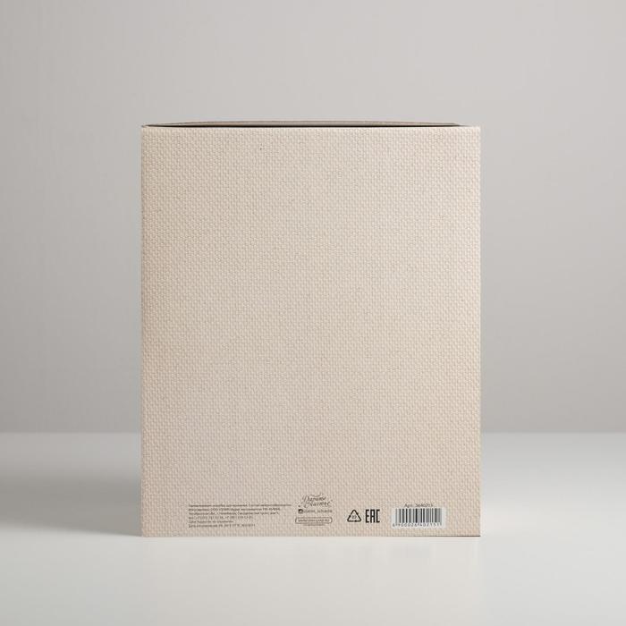 Складная коробка «Уютный шебби», 31,2 х 25,6 х 16,1 см - фото 6