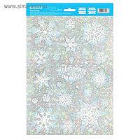 Интерьерная наклейка голография «Снежинки», 21 × 33 см