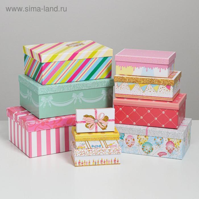 Набор подарочных коробок 10 в 1 «Торт», 32.5 × 20 × 12.5 12 × 7 × 4 см - фото 1