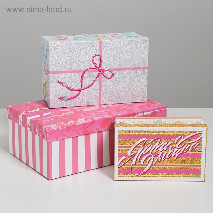 Набор подарочных коробок 10 в 1 «Торт», 32.5 × 20 × 12.5 12 × 7 × 4 см - фото 4