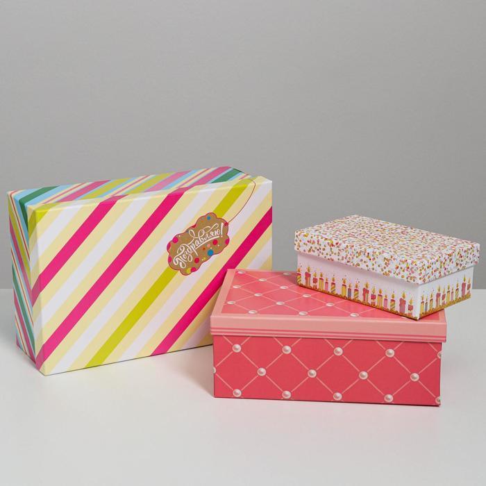 Набор подарочных коробок 10 в 1 «Торт», 32.5 × 20 × 12.5 12 × 7 × 4 см - фото 5