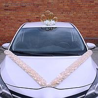 Комплект на авто №8, айвори