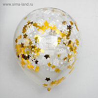 """Воздушные шары с конфетти 12"""" """"С днем рождения"""", набор 5 шт, золото"""