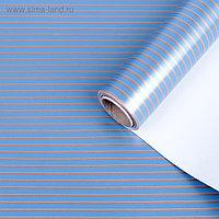 """Бумага упаковочная, """"Полосы"""", синяя, 0,7 x 10 м"""