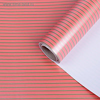 "Бумага упаковочная, ""Полосы"", красная, 0,7 x 10 м"