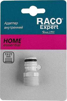 """Адаптер штуцерный RACO 1/2"""", с внешней резьбой, ORIGINAL (4250-55217C), фото 2"""