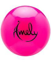 Мяч для художественной гимнастики AGB-301 15 см, розовый Amely