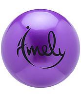 Мяч для художественной гимнастики AGB-301 15 см, фиолетовый Amely
