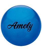 Мяч для художественной гимнастики AGB-102 19 см, синий, с блестками Amely