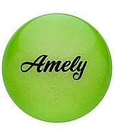 Мяч для художественной гимнастики AGB-102 19 см, зеленый, с блестками Amely