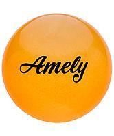 Мяч для художественной гимнастики AGB-102, 19 см, оранжевый, с блестками Amely