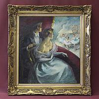 «Балет» Автор Antoine Serneels, 1909г.р. Королевство Бельгия середина XX века Холст, масло