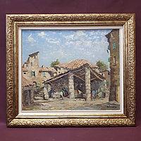 «КОЛОДЕЦ В СТАРОМ ГОРОДЕ». Автор Maurice Legrand (1906-2004)